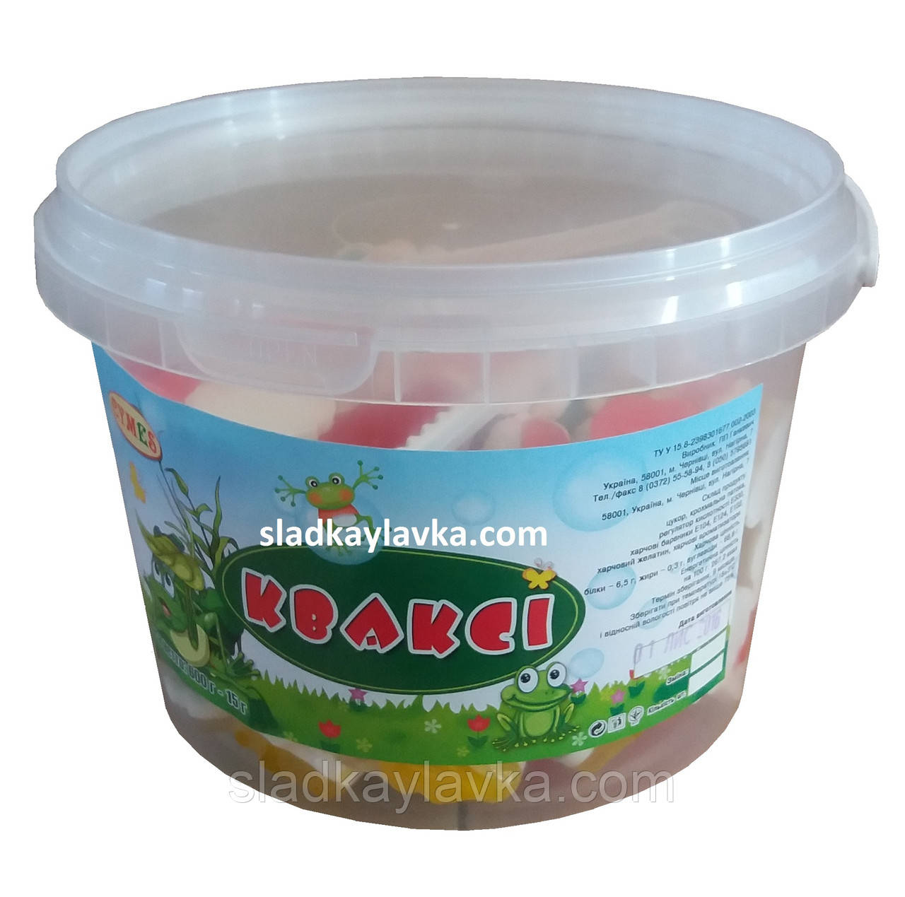 Желейная конфета Квакси 500 гр (Cymes)