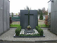 Мемориальный комплекс из гранита П - ЭМК 07