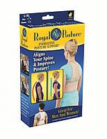 Корсет для осанки спины, коректор осанки, магнитный Royal Posture (Рояль Посче)