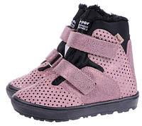 Ортопедические ботинки Mrugala подростковые зимние кожаные розовые 7181-37