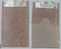 Набор ковриков  Arya Zebra розовый
