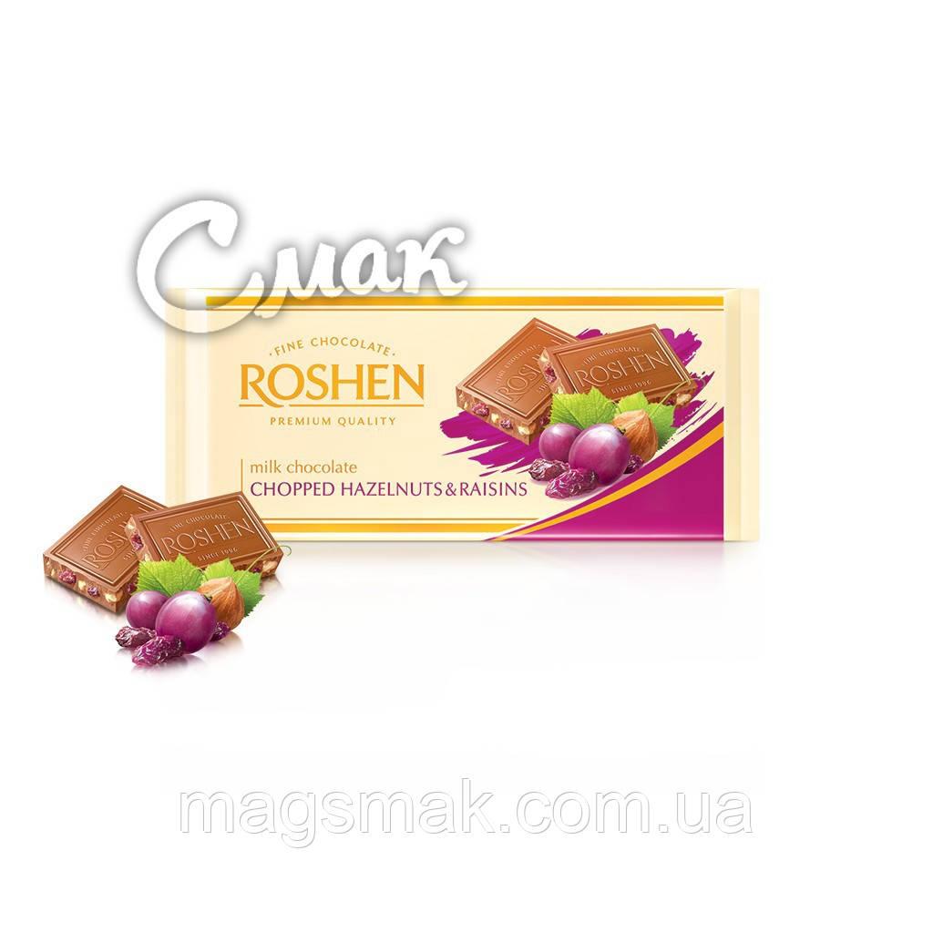 Шоколад Рошен Молочный с дроблеными лесными орехами и изюмом , 90 г