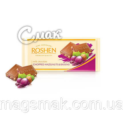 Шоколад Рошен Молочный с дроблеными лесными орехами и изюмом , 90 г, фото 2