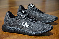 Кроссовки Adidas Yeezy Boost адидас мужские реплика темно серые весна лето легкие 2017