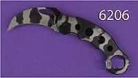 "Нож керамбит складной ""Коготь ягуара"" - Grand Way."