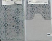 Набор ковриков  Arya Bahar серый