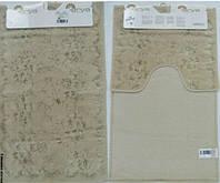 Набор ковриков  Arya Bahar слоновая кость