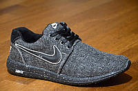 Кроссовки Nike Roshe Run найк мужские реплика темно серые весна лето легкие (Код: 319а)