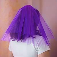 Фата для девичника фиолетовая (другие цвета)