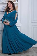 Длинное платье большого размера с расклешенной юбкой и лифом с запахом