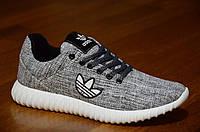 Кроссовки Adidas Yeezy Boost адидас мужские реплика серые весна лето легкие