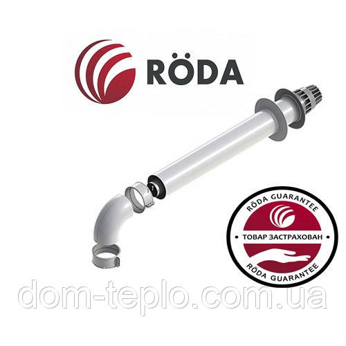 Комплект дымохода универсальный для турбированых котлов Roda 60/100