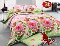 Комплект постельного белья R1433 1,5 - спальное