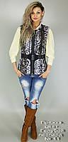 Жилет меховой женский Пряжка, цвет: Голубой леопард № 11