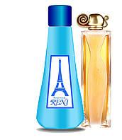 Рени духи на разлив наливная парфюмерия 142 Organza Givenchy для женщин