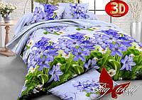 Комплект постельного белья BP044 1,5 - спальное