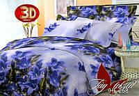 Комплект постельного белья HL268 1,5 - спальное