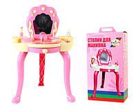 Игровой набор: Детский туалетный столик для макияжа с зеркалом и аксессуары в подарочной коробке.