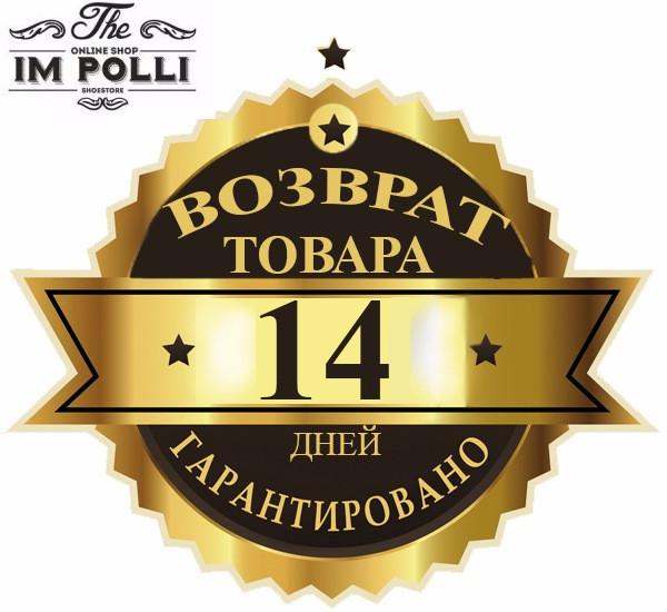 208797612d78 Коробка Lacoste белого цвета купить в Киеве   Im-PoLLi - 506135866