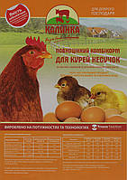 ТМ Калинка  КТ 2550 (8316) для несушки  БМВД 5% от 19 недель   25 кг