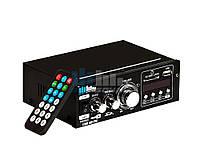 Трансляционный усилитель SD-088 (2*50W)/8 Om