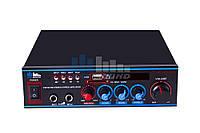 Трансляционный усилитель SN-088 (2*30W)/8 Om