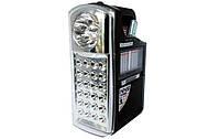 Фонарь радио, радио фонарь NS 040, ФМ приемник с фонарем, светодиодный фонарь с радио, радиоприемник с фонарем