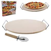 Камень для выпечки пиццы SMILE SKP-1, фото 1