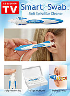 Smart swab для чистки ушей, прибор для чистки ушей, механическая чистка ушей, очиститель ушей