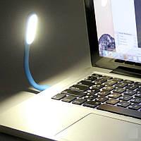 USB лампа для ноутбука, Фонарик USB LED Light Plastic, Гибкая USB лампа, подсветка для ноутбука,  USB фонарик