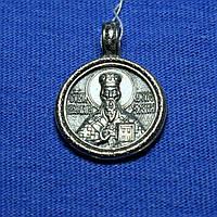 Ладанка из серебра для мужчин Святой Василий Острожский Л-7
