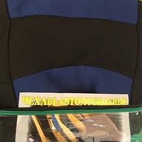 Чехлы модельные сидения ВАЗ 2107 черно-синие на поролоне (зеленая сумка)