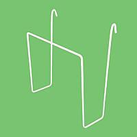 Карманы (крючки) подвесные на сетку для коробок узкий диаметр 3 мм