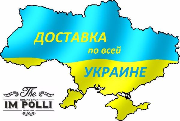 Зимние мужские кроссовки Merrell Light Brown купить в Киеве  fc6514874401a