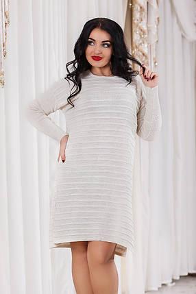 Д4702 Платье вязанное размер 48-52, фото 2