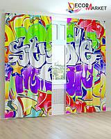 Фотошторы граффити