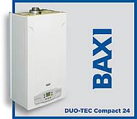 Газовый котел DUO-TEC Compact 24 конденсационный