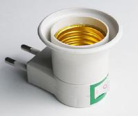 Светильник в розетку (патрон для лампы) с выключателем