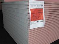 Гипсокартон огнестойкий Knauf 12.5x1200x2500