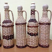 Бутылка для вина плетеная из лозы