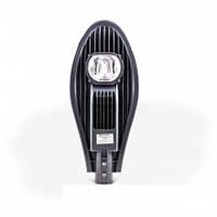 Светильник LED консольный ST-50-04 50Вт
