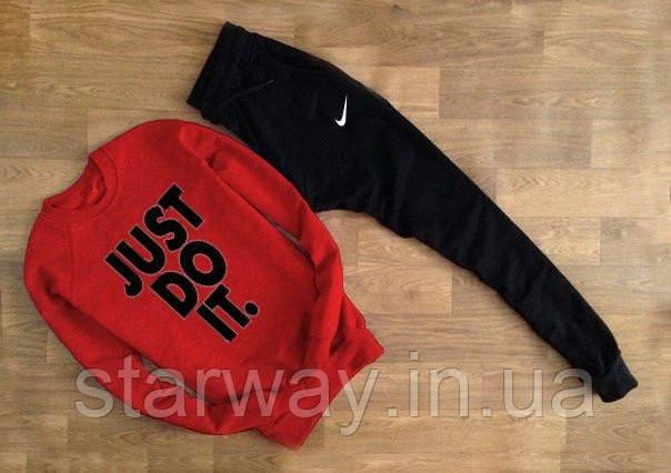 Мужской спортивный трикотажный костюм | Nikе Just Do It лого | красный верх черный низ