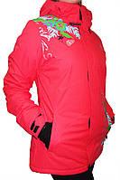Женская горнолыжная куртка Azimuth, розовый P. XXL