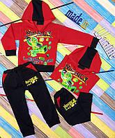 Спортивный костюм  НИНДЗЯГО  для детей 2-5 ЛЕТ