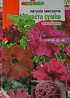 Петуния ампельная (свисающая) бахромчатая смесь 15-30 семян