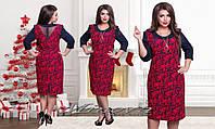 Красивое платье с украшением БАТ 540 (Жаклин)