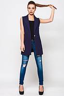 Удлиненный  пиджак без рукавов