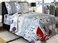 Комплект постельного белья Контраст 2 - спальный