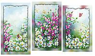 """Схема-триптих для вышивки бисером на подрамнике (модульная картина) """"Полевые цветы"""""""