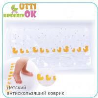 Детский Коврик для ванной Utti 050313 ТМ KINDERENOK антискользящий